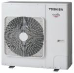 TOSHIBA HWS-804H-E1 HŐSZIVATTYÚ